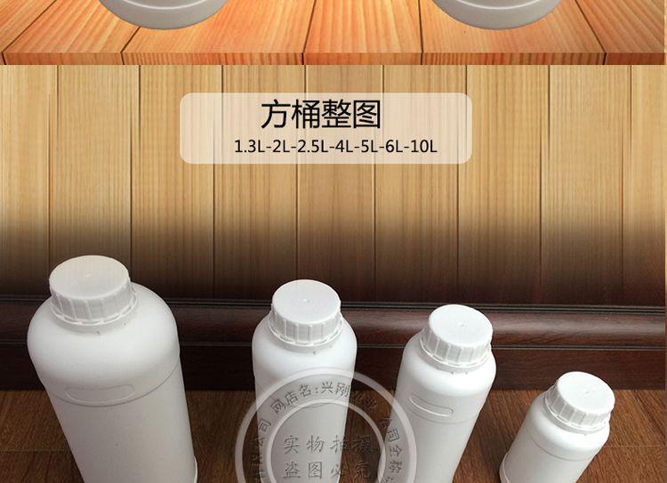 250ml塑料圆瓶