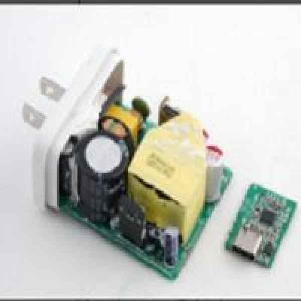 PD45W充电器价格
