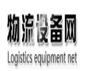 扬州神舟物流设备有限公司