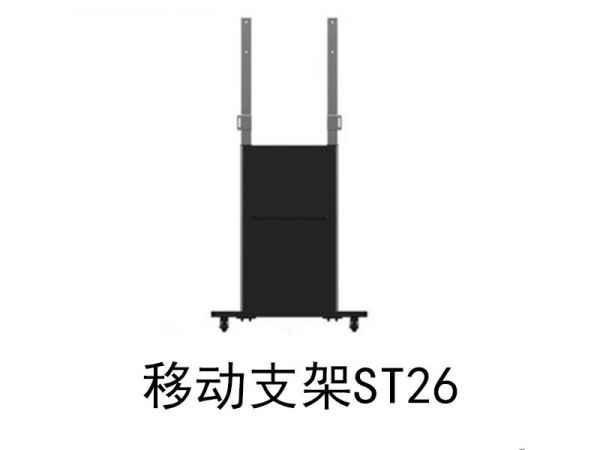 会议平板移动支架ST26
