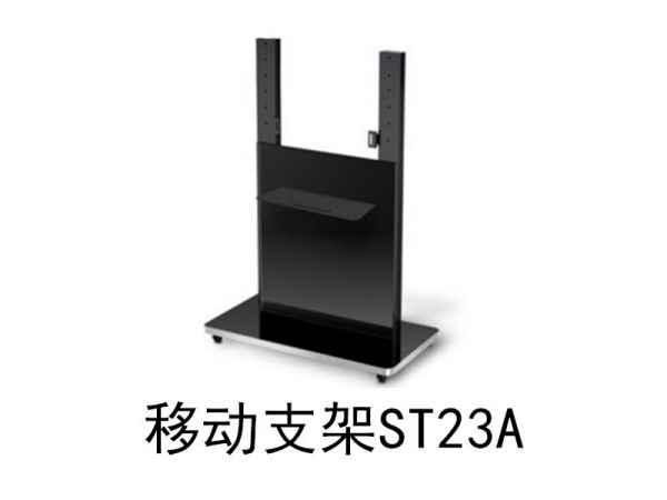 会议平板移动支架ST23A供应商