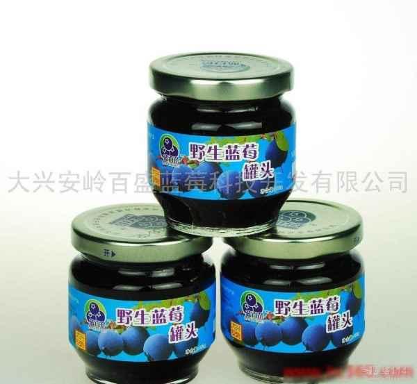 上海蓝莓果肉罐头订购报价