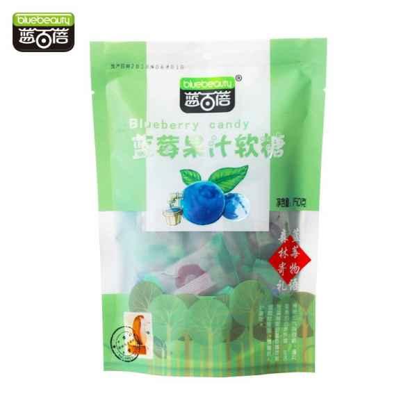 黑龙江蓝莓味果汁软糖供应商