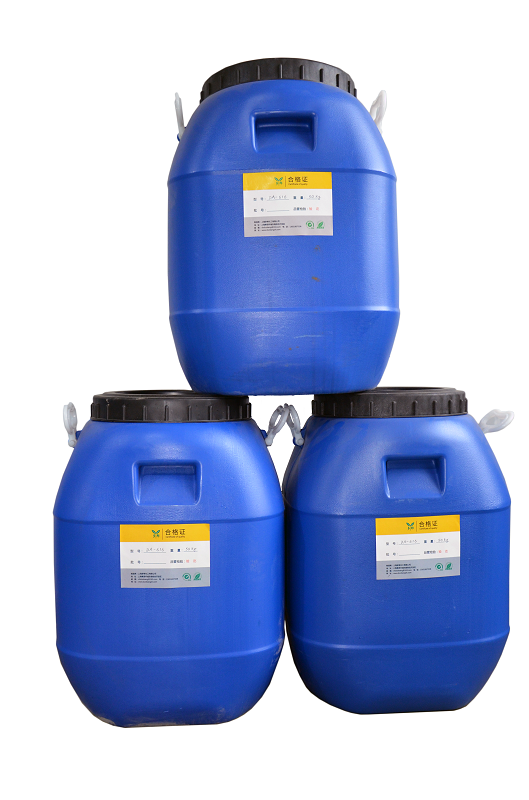 水性聚氨酯复合胶