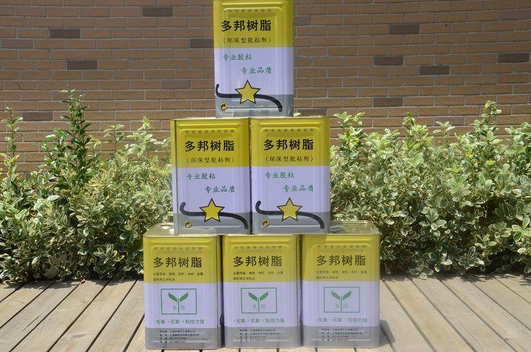 上海海绵喷胶