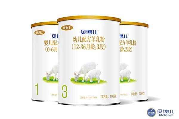 北京贝博儿幼儿益生菌配方羊奶粉市场报价
