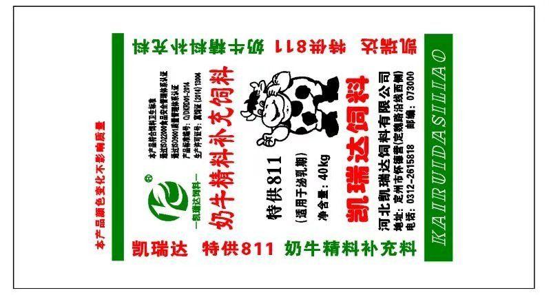 肉牛预混饲料生产厂