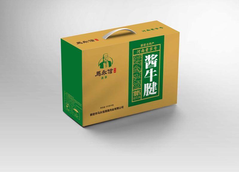 五香牛肉礼盒装
