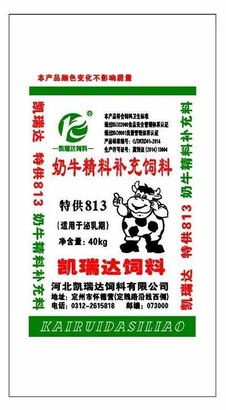 奶牛预混饲料生产厂