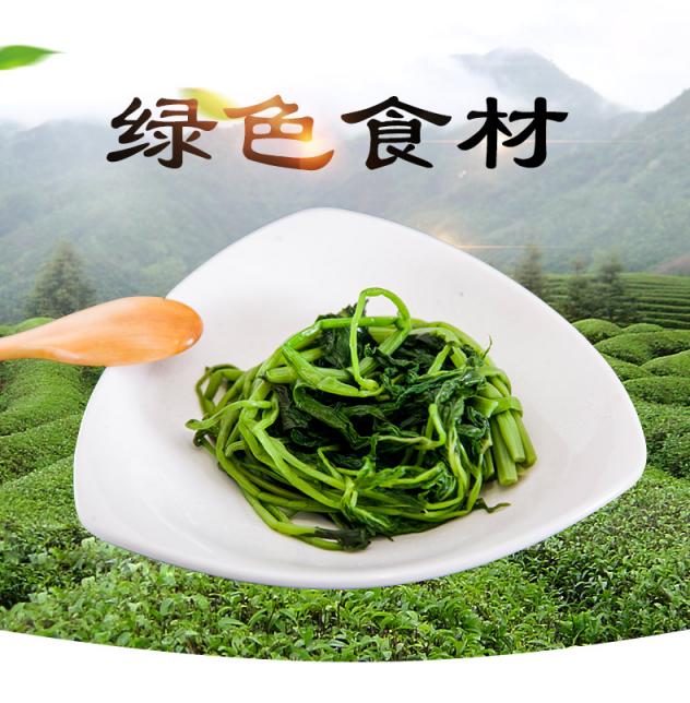 野菜水饺加盟价格