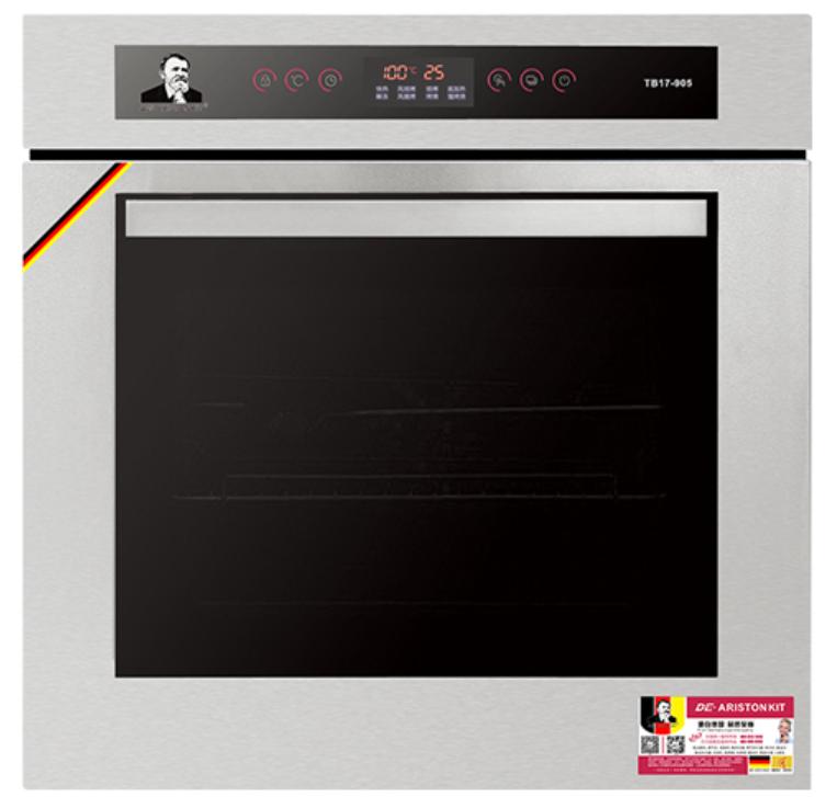 德國阿里斯頓電烤箱