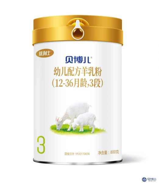西安婴幼儿羊奶粉