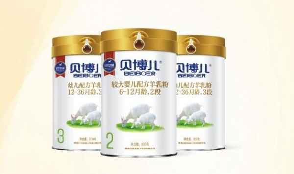 配方羊奶粉市场报价