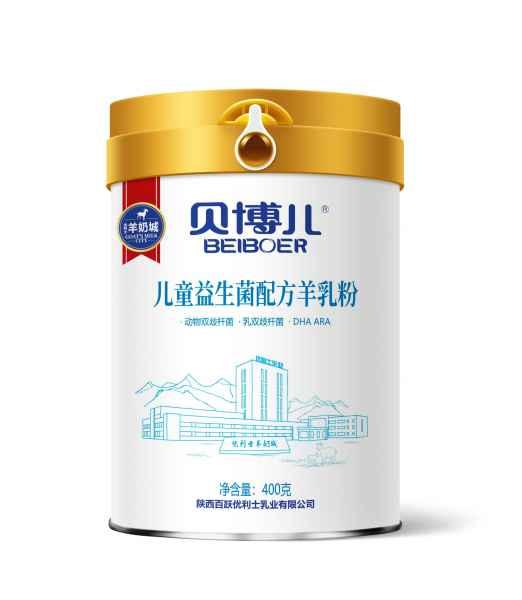 益生菌羊乳粉批发价格