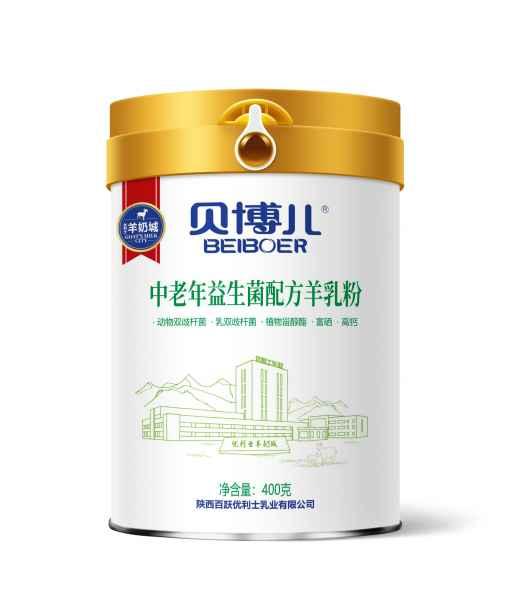 北京中老年羊乳粉销售价位