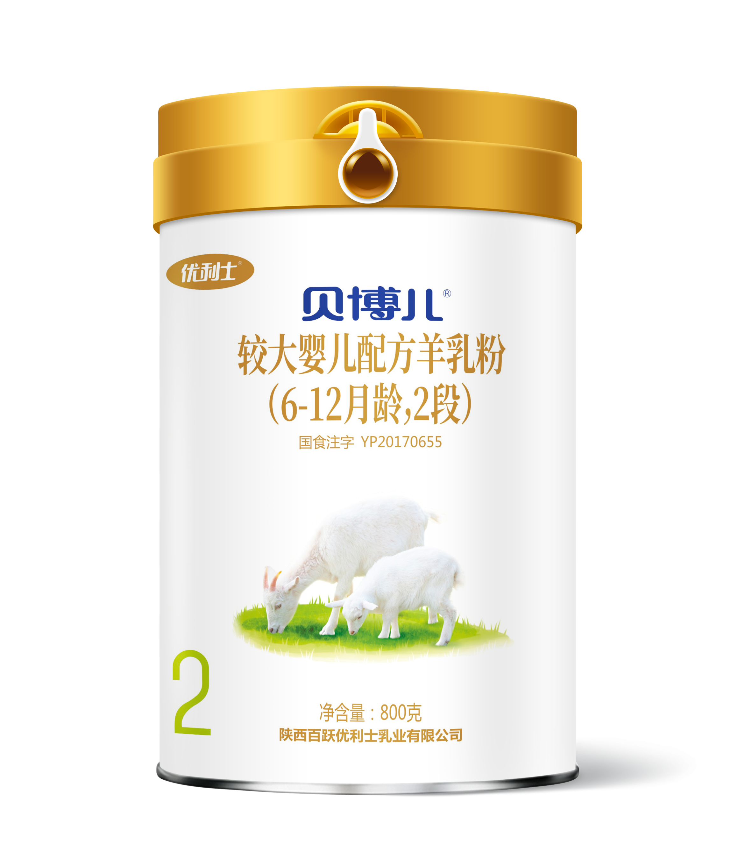 婴儿益生菌配方羊奶粉2段供应商