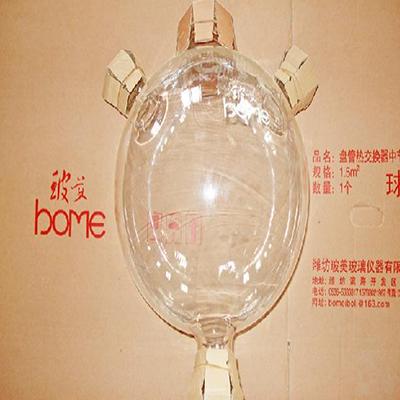 玻璃容器及搅拌装置