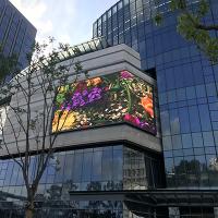 上海LED显示屏价格