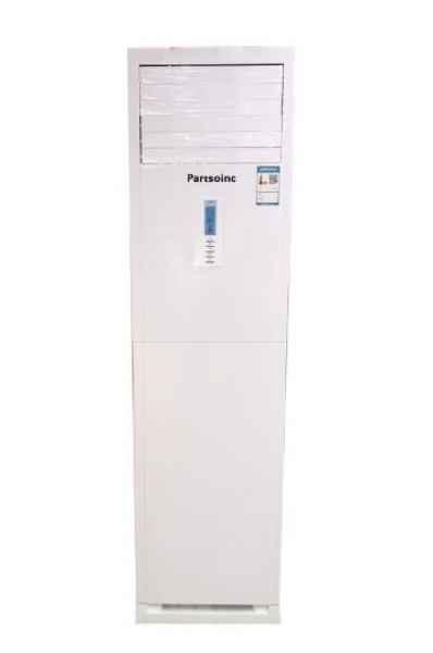 partsoinc空调柜机