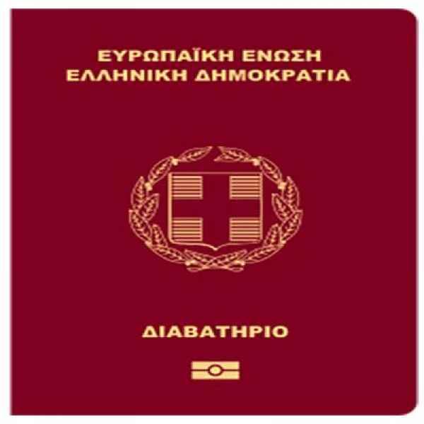 希腊买房移民费用如何