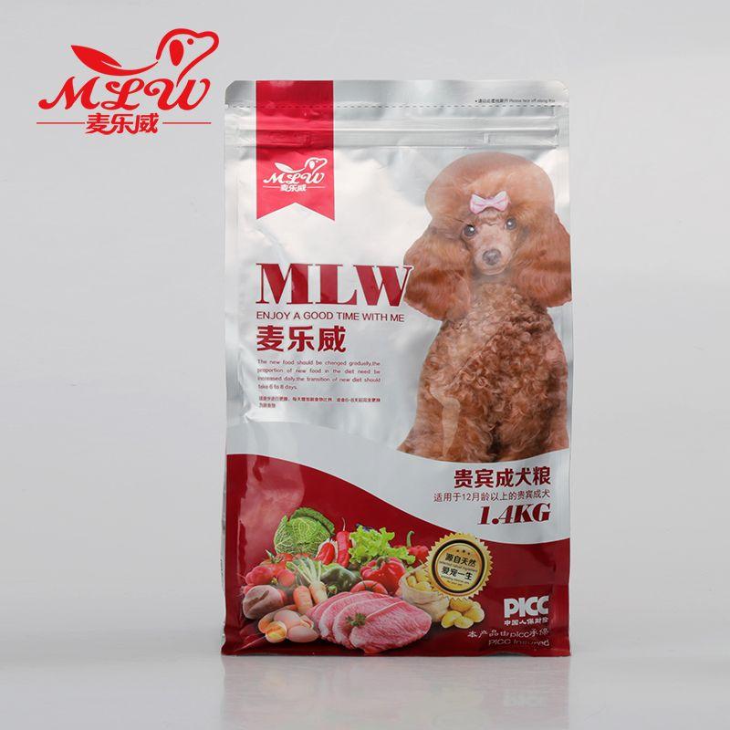 麥樂威狗糧價格