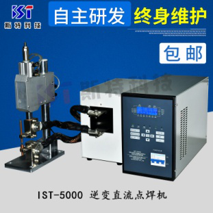 中频逆变直流电阻焊控制电源是由单相或三相交流电经整流电路成为