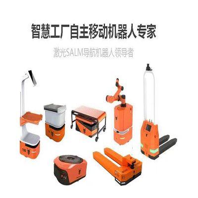 上海激光SLAM導航搬運機器人生產