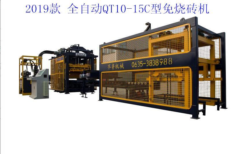 山东2019款QT10-15C型全自动免烧砖机哪家好