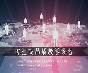 北京杰创永恒科技有限公司