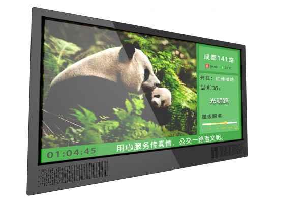 北京LED液晶广告屏