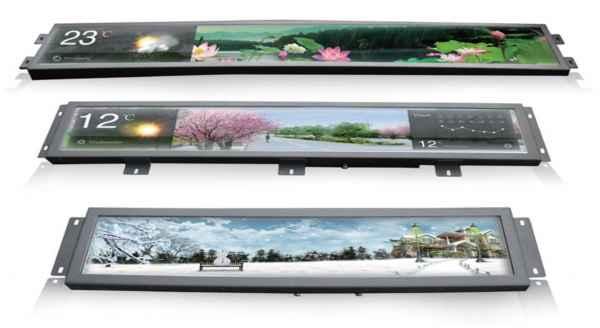 北京广告显示屏