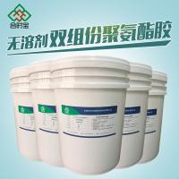 东莞pu胶水生产厂家