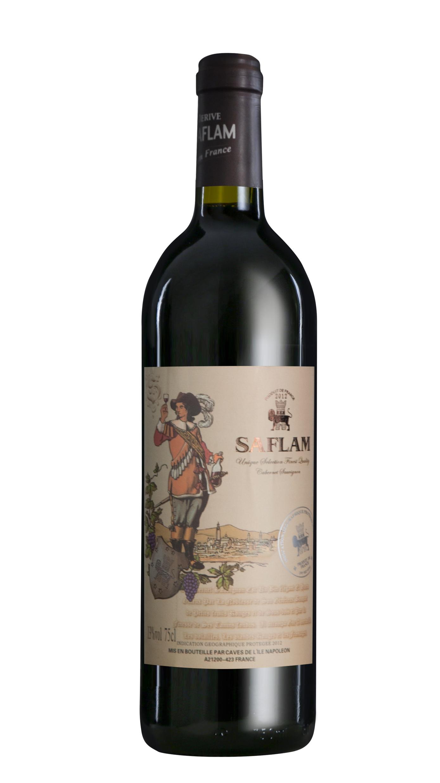 西夫拉姆红酒工厂