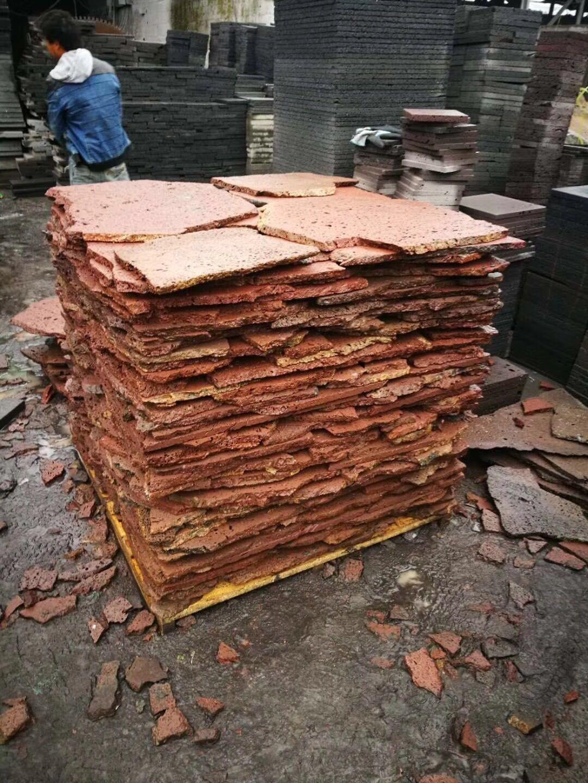 红色碎拼火山岩板材|红色碎拼火山岩板材