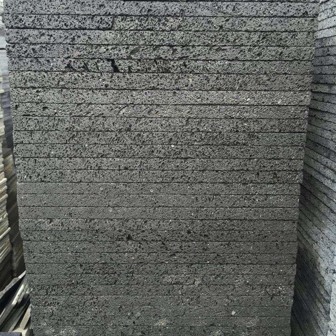 定制多色火山石板材|定制多色火山石板材
