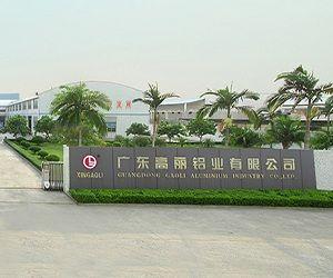 广东高丽铝业有限公司