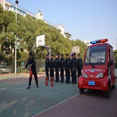 消防员服务价格
