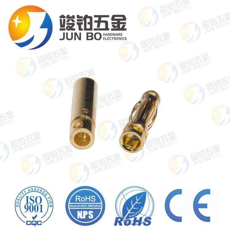 广东公母插头电池连接器
