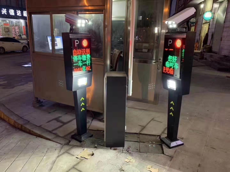 湖南停車場收費系統