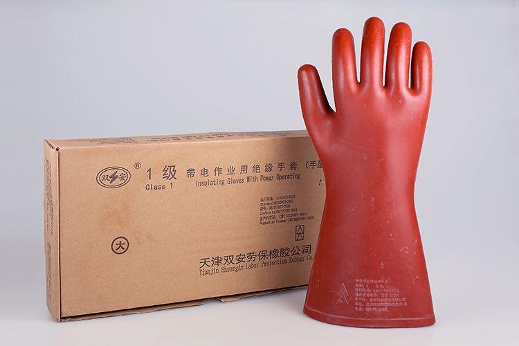 橡胶绝缘手套生产商