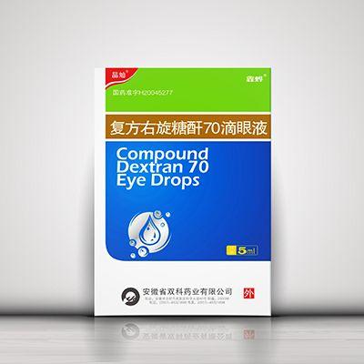 重庆药品包装盒加工定制