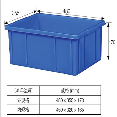 湖南塑料物流箱厂家