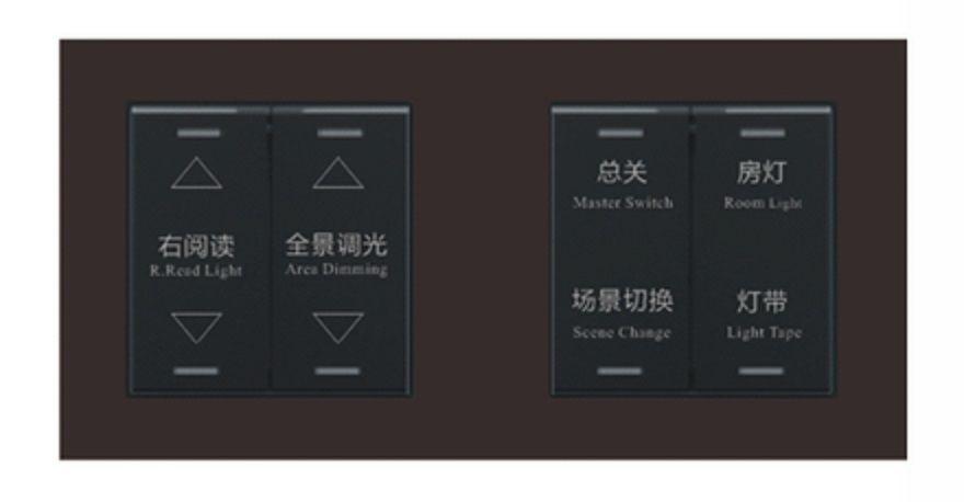 山西客控系統銷售