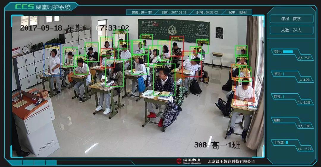 山西智慧校園管理系統銷售