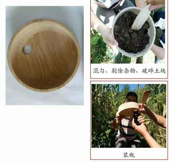 遼寧土壤采樣與前處理產品廠家直供