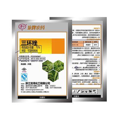 浙江75%三环唑杀菌剂|75%三环唑杀菌剂厂家报价
