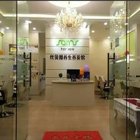 广东养发馆哪家好销售