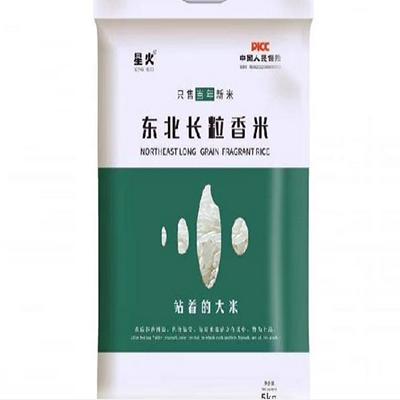 东北长粒香米真空袋供应商