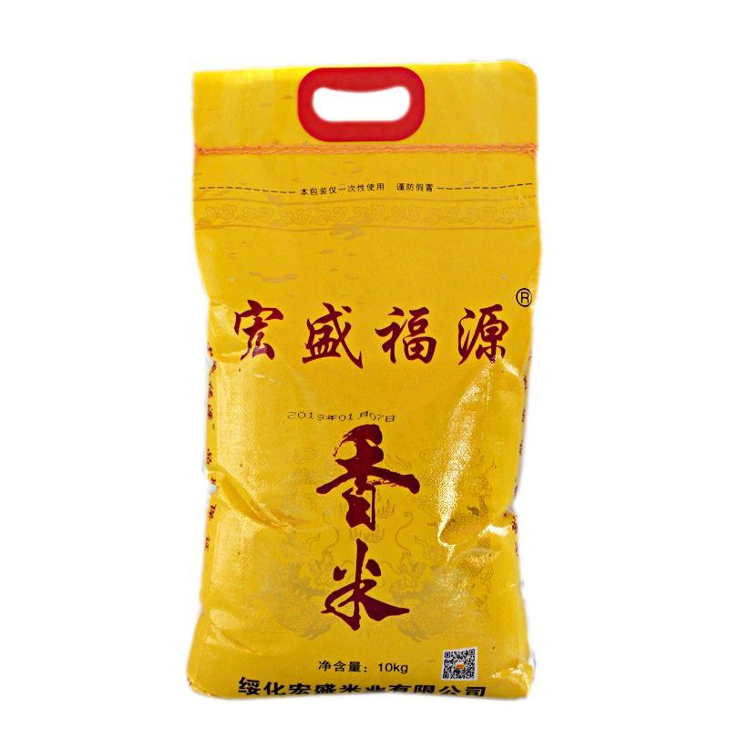 绥化大米供应商