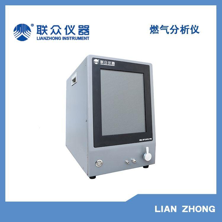 山东液化气分析仪